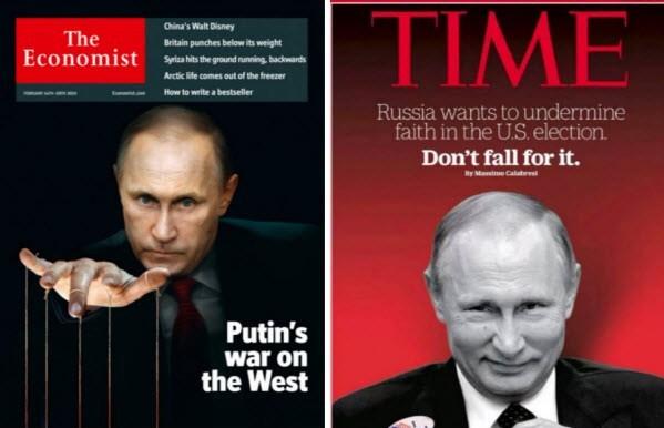 putin-propaganda-more-10-28-2016-e1522540322629.jpg